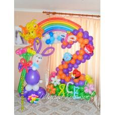 Цифра 2 зайка и радуга из шаров