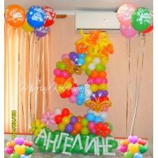 Цифра девять из шаров гелиевые шарики
