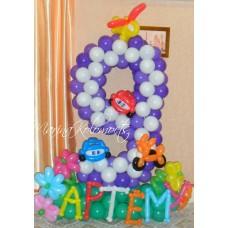 Цифра девять из шаров с машинками.