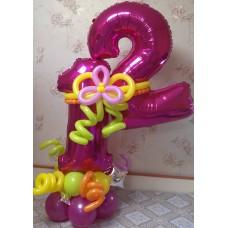 Цифра из шаров Двенадцать лет