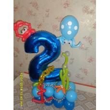Цифра из шаров на 2 годика.