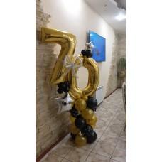 Цифра из шаров семьдесят
