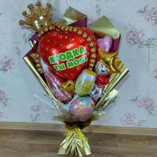 Букет из шариков Ягодка Моя