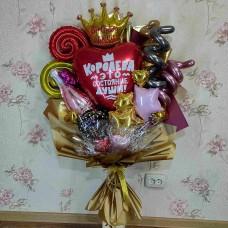 Букет из шаров для Королеве