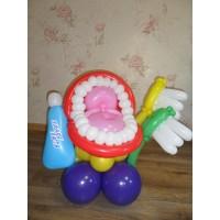 Букет из шаров Для Стоматолога