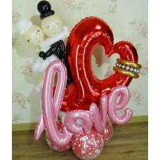 Букет из шаров Любовь