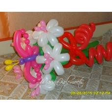 Букет из шаров Розовая Бабочка