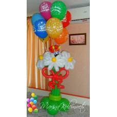 Букет из шаров С Днем Рождения