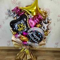 Крафтовый букет шаров Happy Birthday