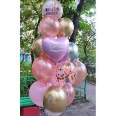 Букет гелиевых шаров С днем рождения
