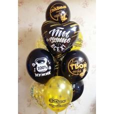 Гелиевые шарики для Любимого