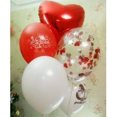 Гелиевые шарики для Любимой девушки