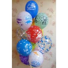 Гелиевые шарики для Мальчика