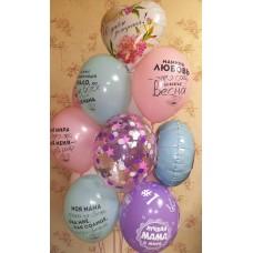 Гелиевые шарики Для Мамы