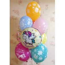 Гелиевые шарики Милый Единорожка