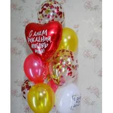 Гелиевые шарики Моя любовь