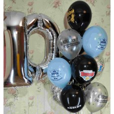 Гелиевые шарики на 10 лет