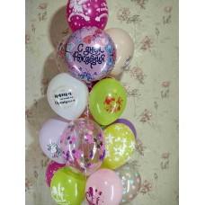 Гелиевые шарики на день рождения