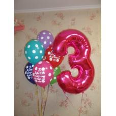 Гелиевые шарики на Три годика