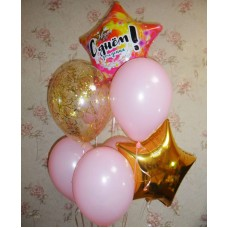 Гелиевые шарики Подарок для девочки