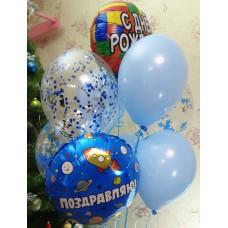 Гелиевые шарики поздравляю для Мальчика
