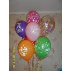 Гелиевые шарики З Днем народження