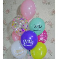 Гелиевые шарики Жене